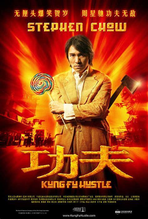 film komedi stephen chow quirk blog stephen chow movies