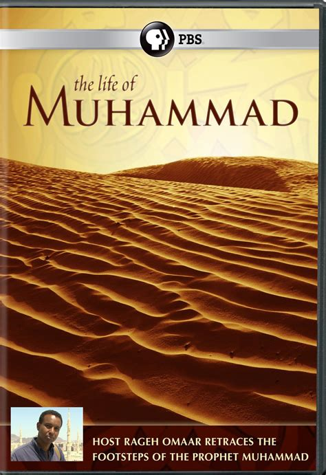 biography of baz muhammad mubarez new releases for august 20 scarecrow video