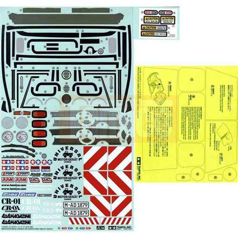 Aufkleber Unimog 406 tamiya aufkleber mercedes unimog 406 u900 9495556