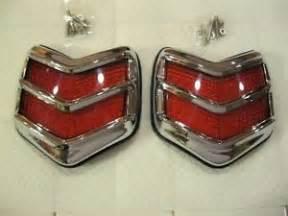 Vintage Car Lights Ebay Vintage Car Lights Ebay