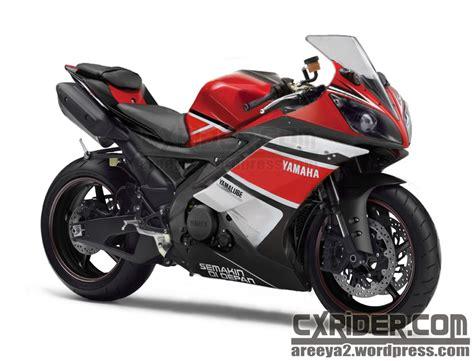 Lu Projector Untuk R15 konsep modifikasi yamaha r15 big bike r1 cxrider