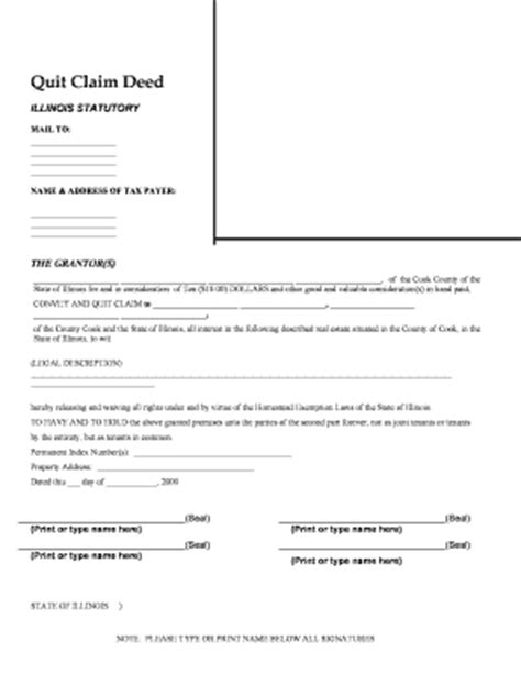 il quit claim fill online printable fillable blank