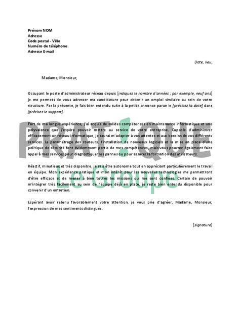 Lettre De Motivation Pour Un Emploi D Administrateur R 233 Seau Confirm 233 Pratique Fr