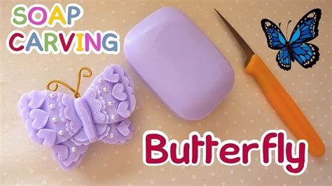 SOAP CARVING  Butterfly, Easy, How to carve, Real Sound  Soap Decoration, DIY, ASMR  , My Crafts and