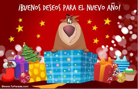 imagenes bonitas feliz año nuevo tarjeta de feliz a 241 o nuevo con oso feliz a 241 o nuevo