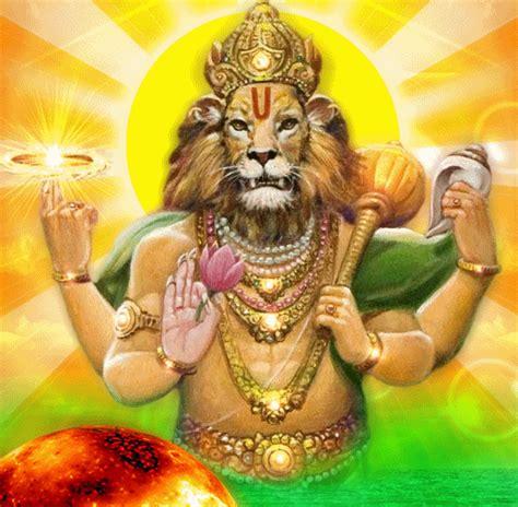 lord narasimha dev vedic yagya newsletter june 2014 vedicyagyacenter