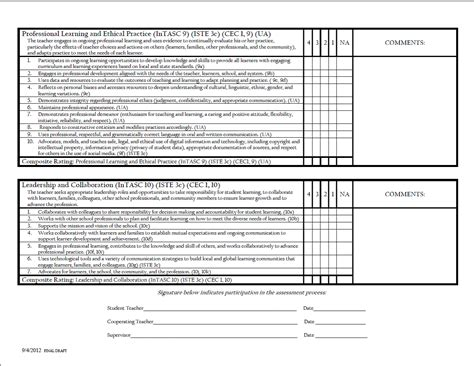 student evaluation forms evaluation forms student evaluation form
