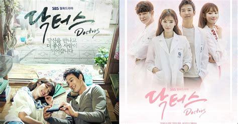 film romantis kerajaan sinopsis drama doctors 2016 episode 1 20 tamat park