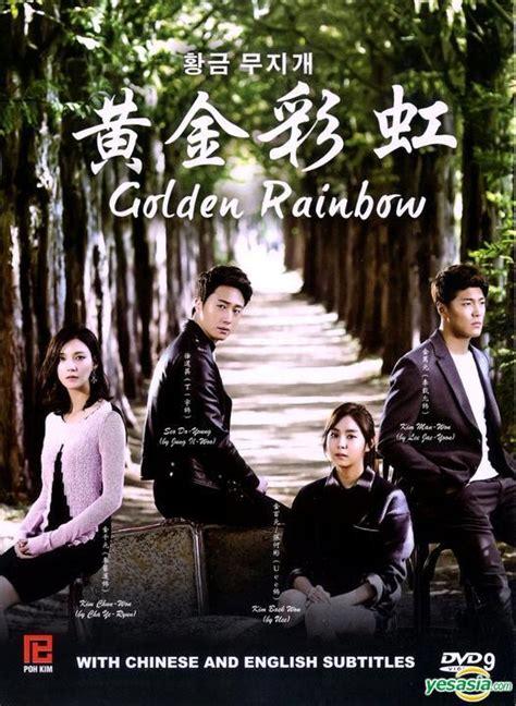 Dvd Drama Korea My Golden Live golden rainbow dvd ep 1 41 end multi audio