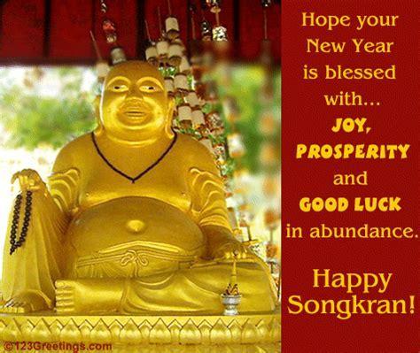 Warm Wishes On Songkran. Free Songkran (Thailand) eCards