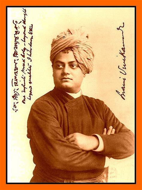 biography of nikola tesla in hindi devotional photos