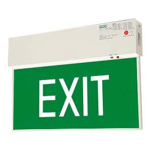 location emergency exit light denko lighting pte ltd emergency lighting exit signs