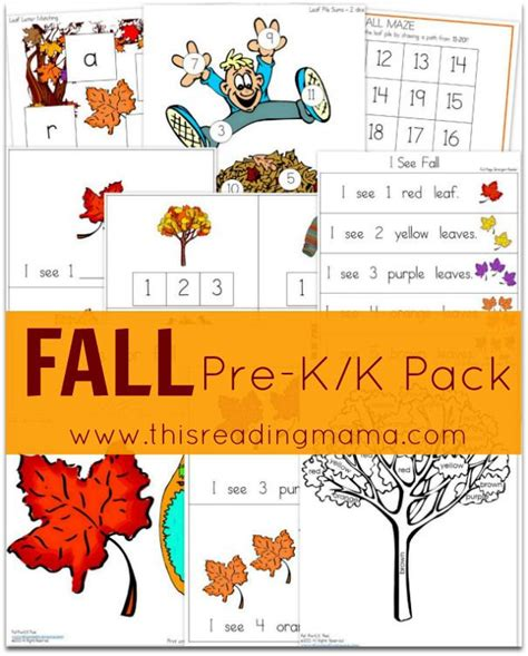 words using these letters free fall pre k k pack fall and reading 1737