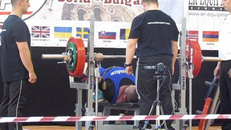 bench press 200 lupas florin bench press 200 kg youtube