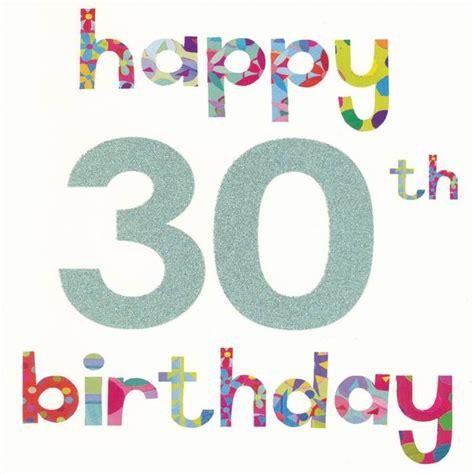30th Happy Birthday Wishes Happy 30th Birthday Quotes Quotesgram