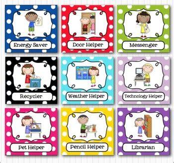 printable job cards for classroom editable classroom jobs helpers kids bright by julia