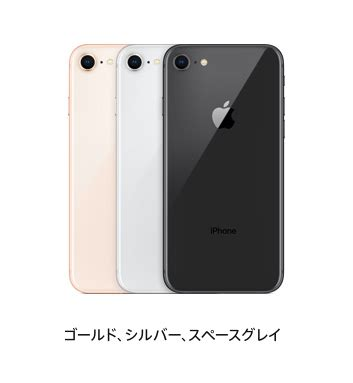 iphoneⅩ/iphone8/iphone8plusのカラーバリエーションは?新色が遅れて発表される? ひなぴし