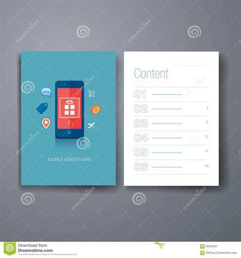 printable christmas card app invitation card app printable holiday invitation templates