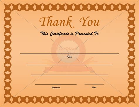 10 best images of thank you donation certificate templates