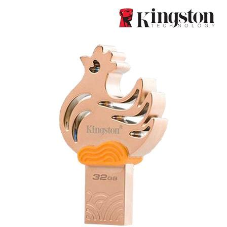 Kingston Flashdisk Lunar 2017 Rooster Edition 32gb Usb 3 0 3 1 kingston cny 2017 rooster limited ed end 1 23 2018 6 15 pm