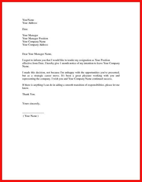 short cover letter template memo example