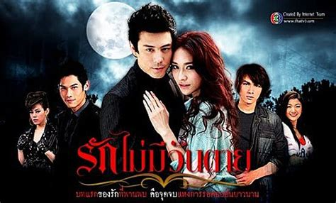 film thailand drama romance review love never dies vire longing for
