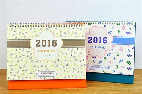 design kalender lucu 2016 jual floral 2016 calendar kalender unik kalender lucu