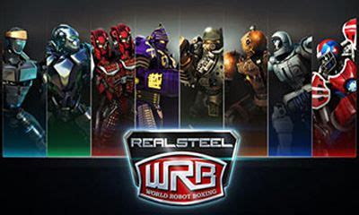 real steel. world robot boxing pour android à télécharger