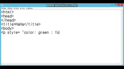 html for font color html how to change font size and color