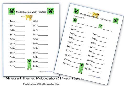mathmultiplication homeschool den