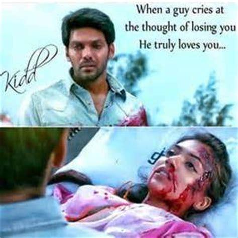 raja rani love quotes images download raja hasan mauli dave photo raja rani movie love quotes images sad ordinary quotes