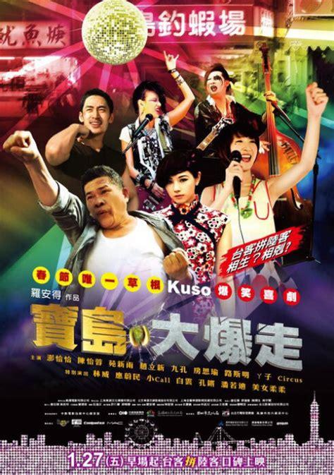 film genre comedy drama comedy 2012 movies list