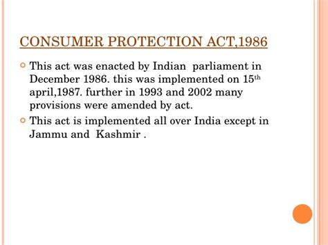 section 15 of consumer protection act consumer protection