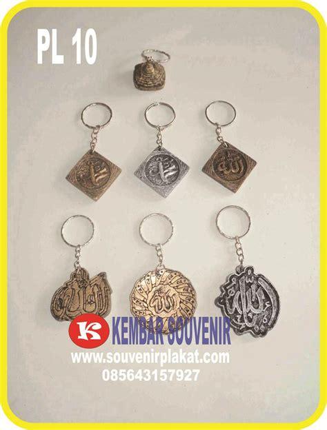 Gantungan Kunci Unik Dan Menarik pusat pembuatan gantungan kunci unik dan lucu
