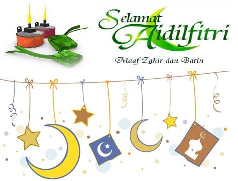 hari raya aidilfitri 2015 and 2016 malaysia public holidays tarikh hari raya puasa 2017 aidilfitri di malaysia