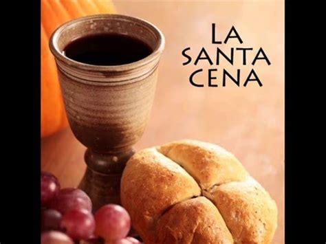 imagenes cristianas santa cena en tu comuni 211 n yo quiero estar quot santa cena quot himno