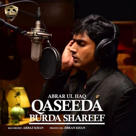 download free mp3 qaseeda qaseeda burda shareef songs download qaseeda burda