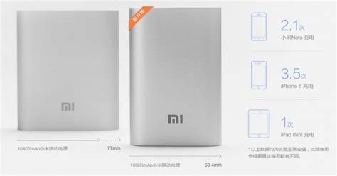 how to test power bank capacity xiaomi introduces new 10 000mah power bank similar