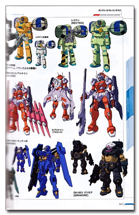 gundam seed mobile suits mobile suit gundam illustrated 2015 official book