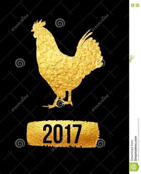 new year 2017 animal element happy 2017 new year card vector poster of a