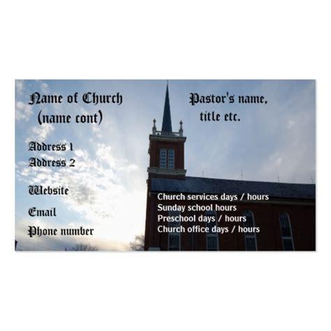 church business card template zazzle