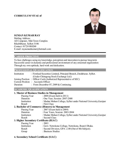 copy resume format ready resume format hard copy resume