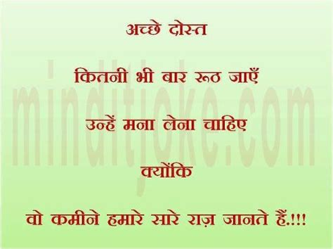 funny sms web latest hindi funny sms