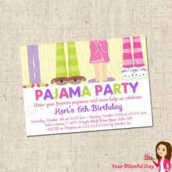 printable pajama invitations by yourblissfulday on etsy