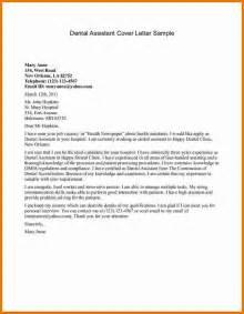 Cover Letter Examples For Dentist Job 8 Cover Letter For Dental Assistant Attendance Sheet