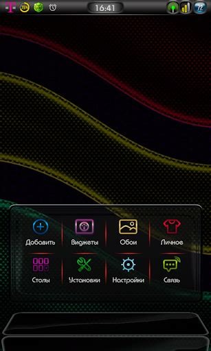 themes blackberry 9900 mobile9 download next launcher 3d bold cf theme google play