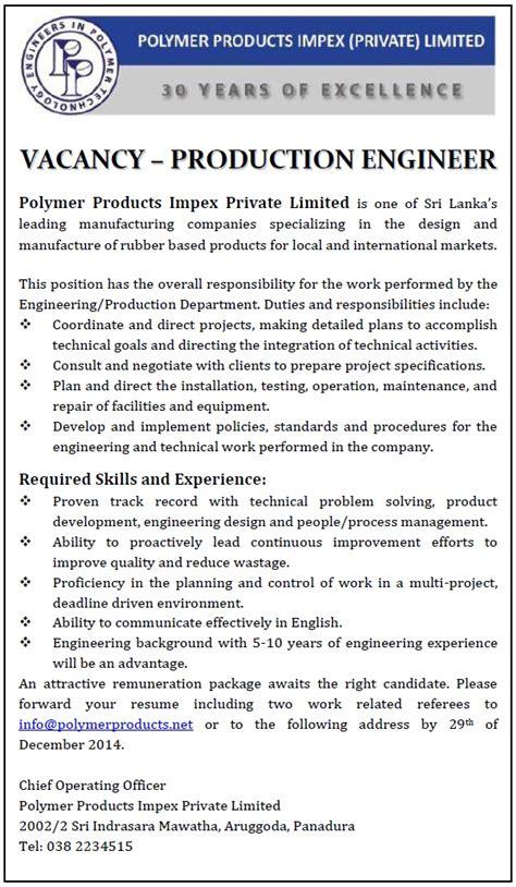 pattern making jobs in sri lanka production engineer job vacancy in sri lanka