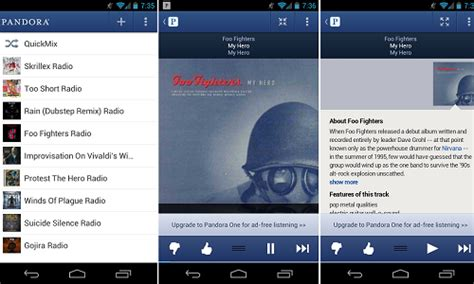 pandora app android pandora revs android app with a bold ui song lyrics feature and more gizbot gizbot