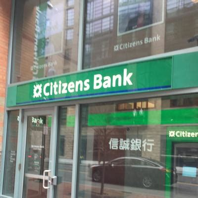 us bank massachusetts citizens bank outpaces bank of america in massachusetts