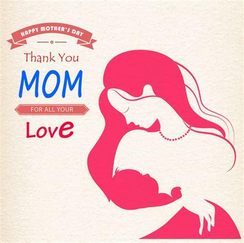 Mothers Day Logo Day Illustration Www Pixshark Images